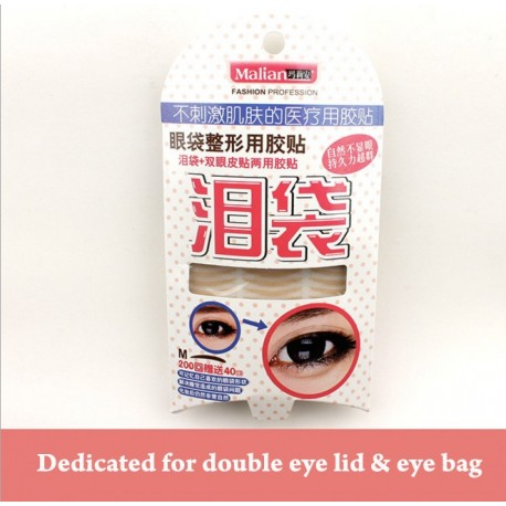 Malian Double Eye Lid & Eye Bag Sticker (240pcs) - 3 size available