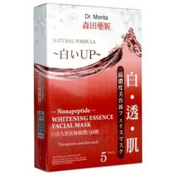 Dr.Morita Nanopeptide Whitening Essence Mask ( 5 pcs)