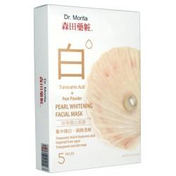 Dr.Morita 珍珠亮白面膜(5 片)