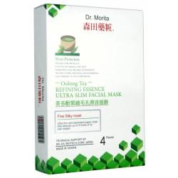 Dr.Morita Olong Tea Refining Essence Mask (4pcs)