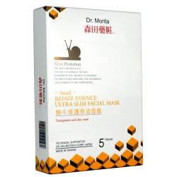 Dr. Morita Snail Repair Essence Mask ( 5pcs)