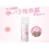 KANEBO Evita Beauty Whip Soap 150g