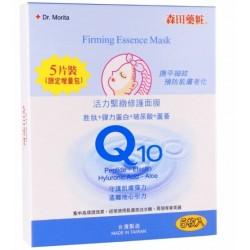 Dr.Morita Firming Essence Facial Mask ( 5pcs)