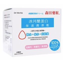 Dr.MOrita Glycoprotein moisturizing essence facial cream