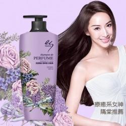Elastine Perfume Shampoo 600ml ( Green Atelier)