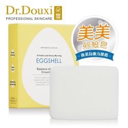 Dr.Douxi Ultra Clean Moisturizing Magic Water (125ml)