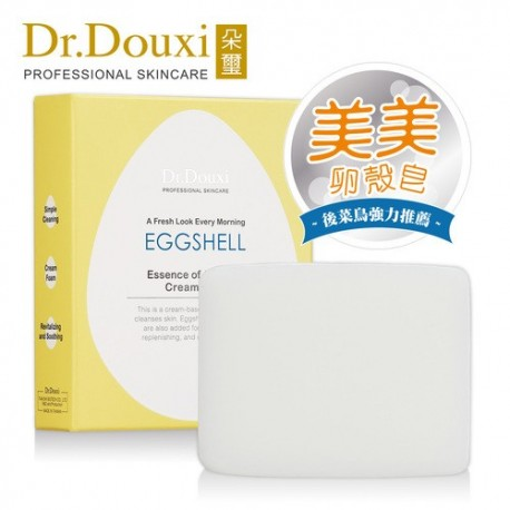 Dr.Douxi Ultra Clean Moisturizing Magic Water(125ml)
