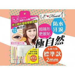 Solone Color Party 2-ways Eyebrow Pencil ( light brown)