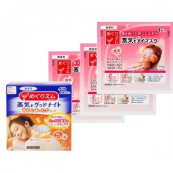 KAO Steam Shouder Mask ( 12pcs)