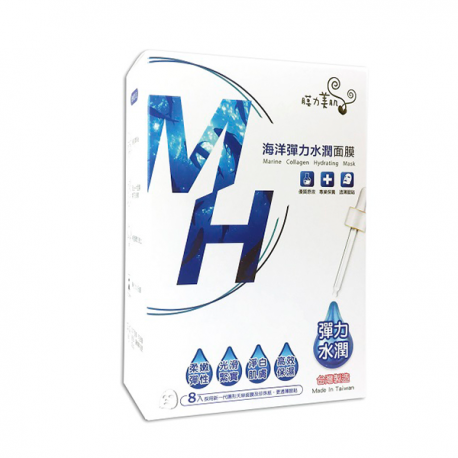 Moon17 Marine Collagen Hydrating Mask ( 8pcs)
