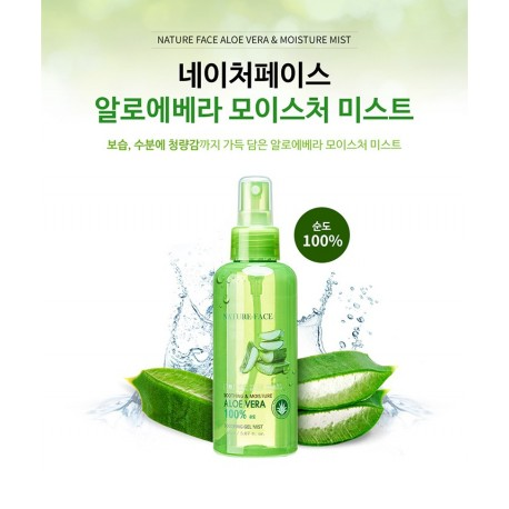 Nature Face Soothing & Moisture 100% Aloe Mist 100ml