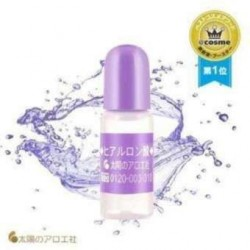 Zeniswell Pure Cleansing Oil