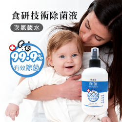 Moon17 DIsinfection Solution 300ml